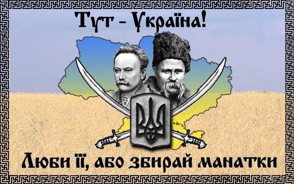 Суд по делу экс-беркутовцев, расстреливавших Майдан, перенесли на 12 июля - Цензор.НЕТ 7248