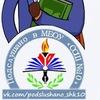 Подслушано в МБОУ «СОШ №10» (г. Нефтеюганск)