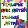 Игрушки Орто мини коврики ОПТ РОЗНИЦА ˙·٠•