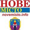 Нове місто Покров - novemisto.info