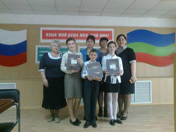 Школьник из Кардоникской победитель регионального этапа конкурса юных чтецов
