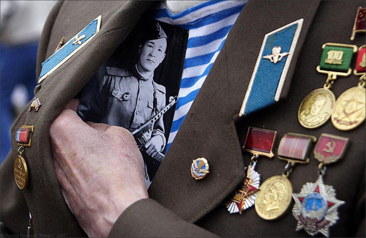 Участники и инвалиды Великой Отечественной войны смогут совершить бесплатную поездку в Крым