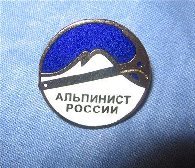 В Зеленчукском районе пройдет ежегодный Всероссийский сбор новичков и профессиональных альпинистов