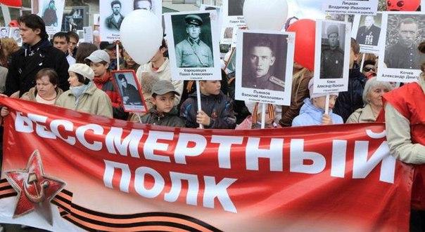 В станице Исправной пройдут акции «Георгиевская ленточка» и «Бессмертный полк»