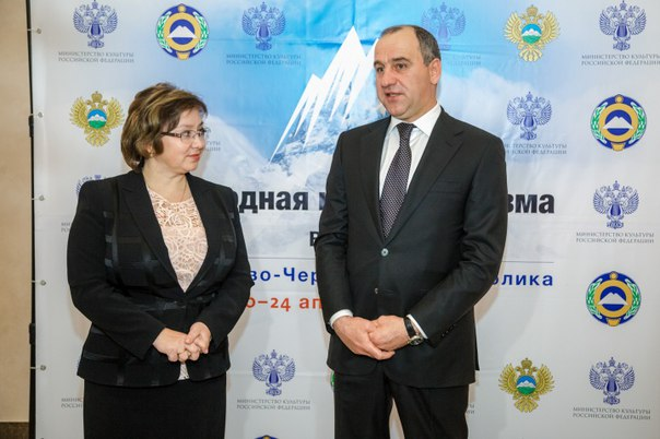 Ольга Ярилова: курорт «Архыз» соответствует европейскому уровню и качеству