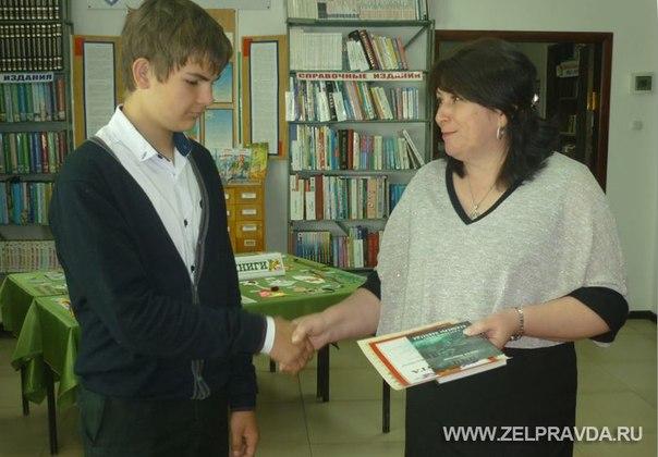 В Зеленчукской центральной библиотеке подвели итоги конкурса молодых поэтов «Вдохновение»