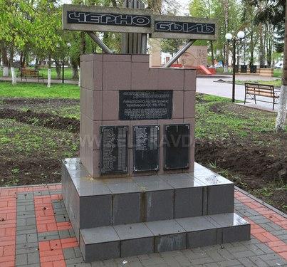 Более ста жителей Зеленчукского района приняли участие в ликвидации последствий катастрофы на ЧАЭС