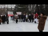 Пикет 06.02.16г. ДК Химиков против коррупции ряда лиц и строительства Кроношпана