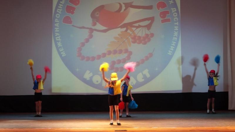 Интернет-конкурс Play Номер 0028 Танцевально-гимнастическая студия Ассоль хореография