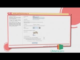 Регистрация в платёжной системе Perfect Money [480p]