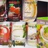 NL International в Гомеле | Energy Diet | Бизнес