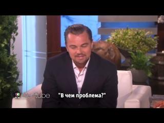 #Леонардо_Ди_Каприо рассказал о своем самом страшном полете.. в #Россию