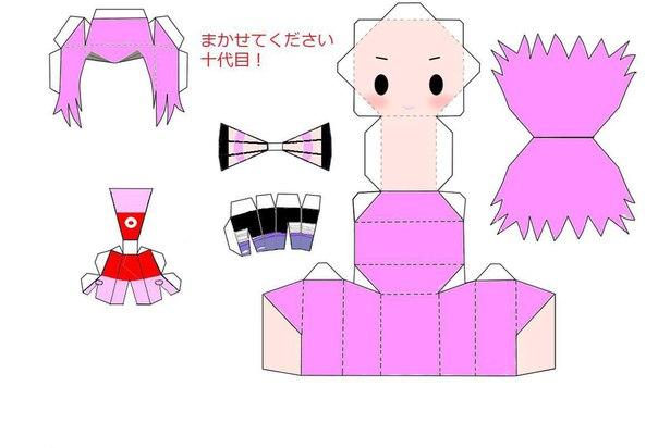 Оригами Тобиичи