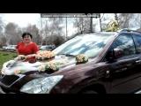 Свадьба под музыку Олег Романенко - Невеста моя сестренка (2013). Picrolla