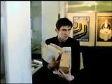 КвадрофенияQuadrophenia (1979) Трейлер