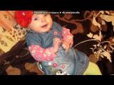 «моя сім» под музыку детская танцевальная музыка - ляли поп)). Picrolla