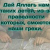 Анжелика Махрамова