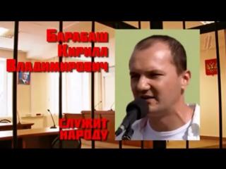 Кирилл Барабаш произносит речь в суде 20 октября 2015 года