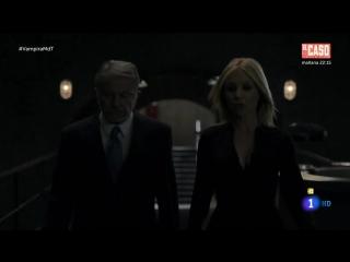 El Ministerio del Tiempo/Министерство времени 2 сезон 10 серия