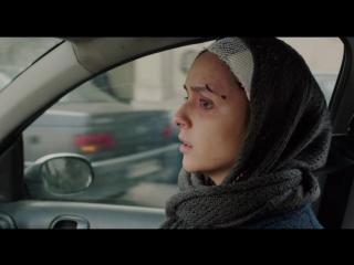 Коммивояжер, реж. Асгар Фархади (фрагмент 3)