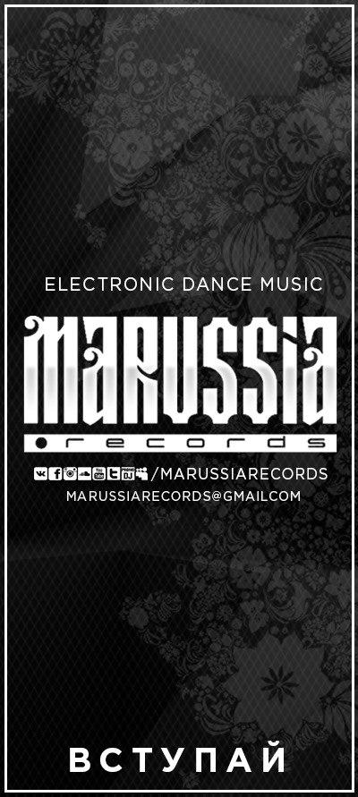 Сайт музыка севастополь progressive какой хостинг лучший для сайта