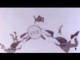 Laid Back feat. Hanne Boel Bakerman (1989, clip)