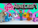 My Little Pony Boxos Paper Craft Style Minecraft Figures Steve Horse MLP Toy Unboxing Review