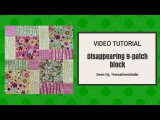 Disappearing 9-patch block