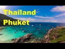 Our trip to Thailand Phuket in November 2013
