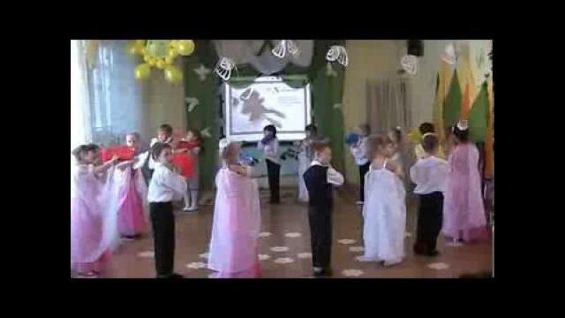 Ритмический танец Часики