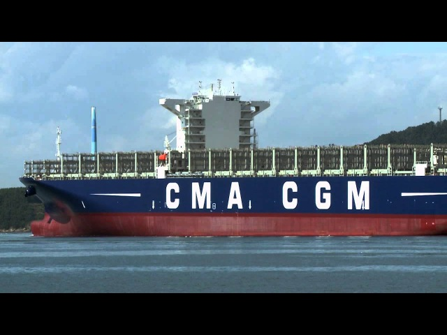 Exclusive footage of the CMA CGM BOUGAINVILLE