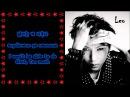 VIXX LR (빅스 LR) - Words to Say (할 말) (by Leo) [English subsRomanizationHangul]