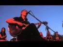 Кино -Спокойная ночь/ Концерт памяти В.Цоя (кавер на гитаре)