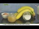 Блинчики с начинкой из банановой кожуры