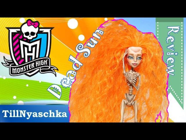 Обзор куклы ООАК Монстер Хай Dead Sun (Create By Selcha Uni)