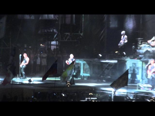 Rammstein Du hast 8 6 2013 Рок над Волгой Самара