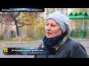 Соцопитування чи задоволені Ви роботою КиївЕнерго
