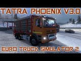 Euro Truck Simulator 2. Мод: TATRA PHOENIX V3.0. Опять косяки! (Ссылка в описании)