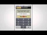 Приложение Яндекс.Такси для iPhone