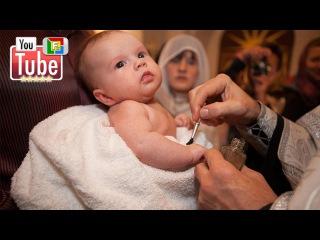 Фотограф на крещение ребенка Видео на крещение в Москве!