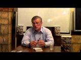Общее видение политической обстановки - Михаил Демурин - ШЗС 10.12.2015 - Глобальная Волна