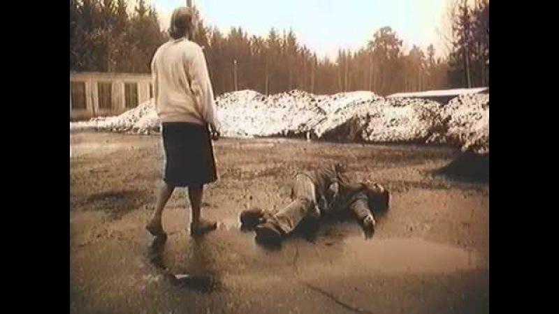 Посредник (1990 г.) 3 серия