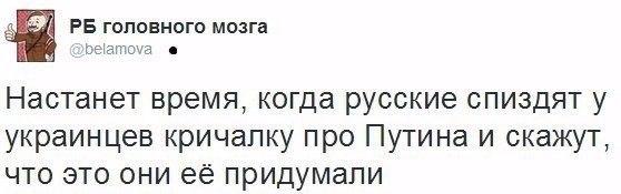 Террористы обстреляли Зайцево из крупнокалиберных минометов. По Авдеевке били из зенитки, - пресс-центр АТО - Цензор.НЕТ 5248
