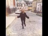 Веселая прогулка по Киеву