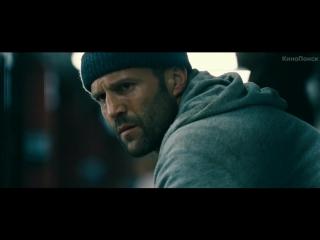Защитник (2012) смотреть онлайн в хорошем качестве трейлер