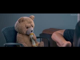 Третий лишний 2 (Ted 2) (2015) трейлер № 3 русский язык HD