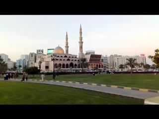 Город Шаржа (Sharja) ОАЭ UAE Мечеть короля Фейсала