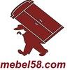 МЕБЕЛЬ 58