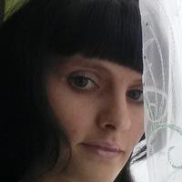 Ирина Варьина
