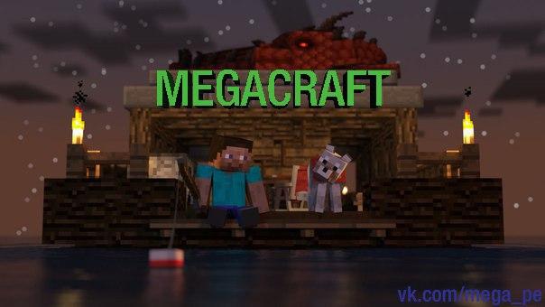 сервер megacraft